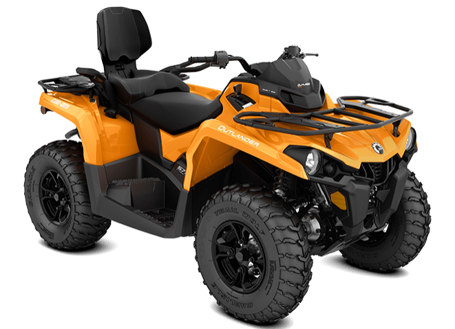 Квадроцикл OUTLANDER MAX 570 DPS BRP Can-Am 2018